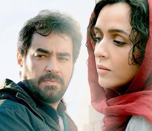 películas extranjeras del Oscar 2017